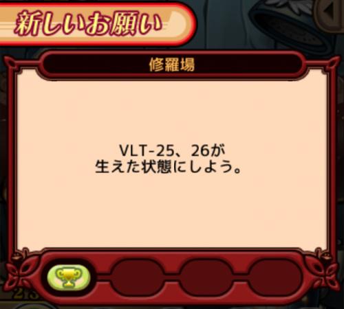 Nam 20150207 119