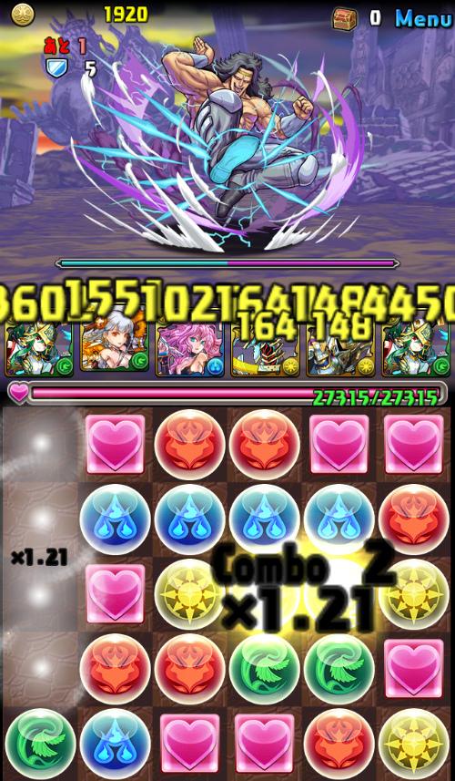 Paz 20150204 218