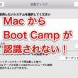 bc_20150326_104.jpg