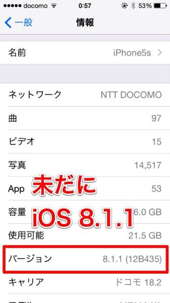 Ios 20150311 600