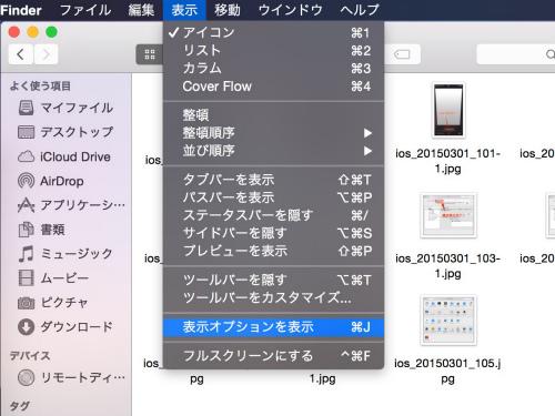 Mac 20150303 304