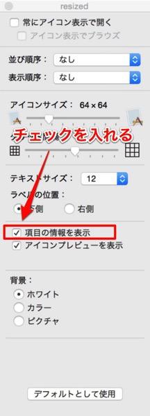 Mac 20150303 305