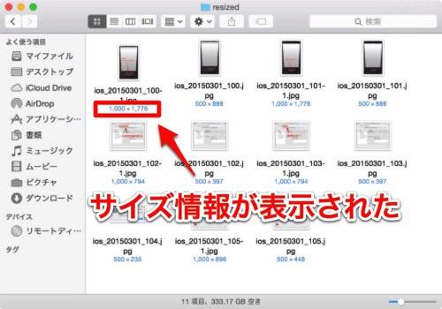Mac 20150303 306