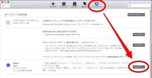 Mac 20150312 800
