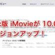 mac_20150312_801.jpg