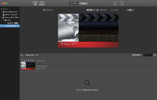 Mac 20150312 804