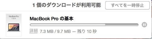 Mac 20150313 002
