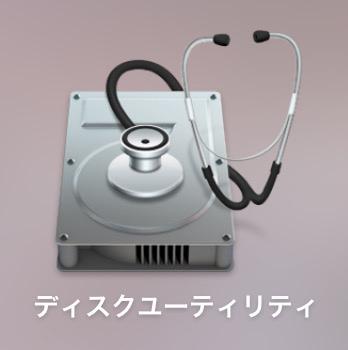 Mac 20150324 103