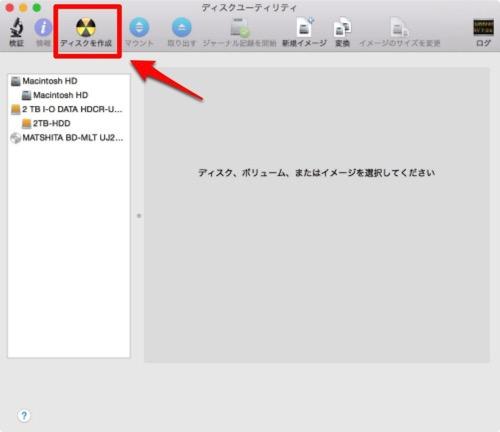 Mac 20150324 106
