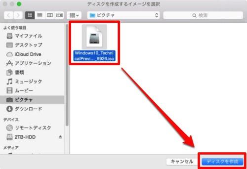 Mac 20150324 107
