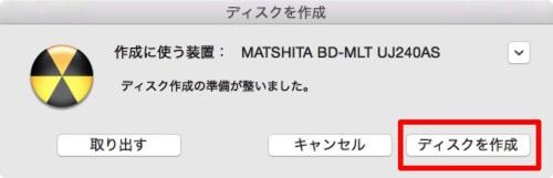 Mac 20150324 108
