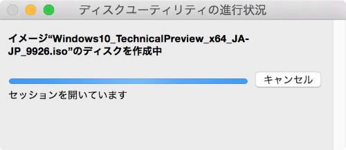 Mac 20150324 109