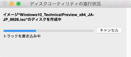 Mac 20150324 110
