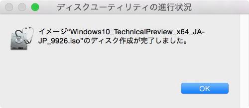 Mac 20150324 111