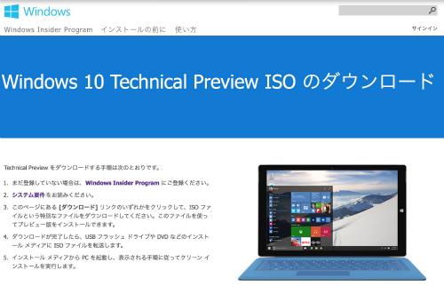 Mac 20150324 504