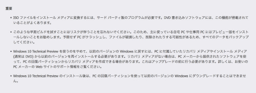 Mac 20150324 505