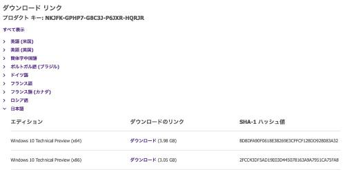 Mac 20150324 506