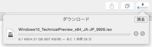Mac 20150324 507