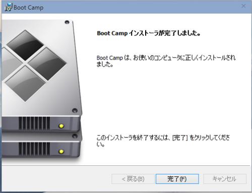 Mac 20150325 100