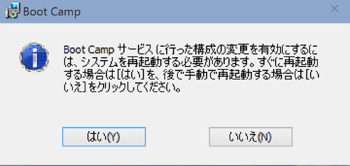 Mac 20150325 101