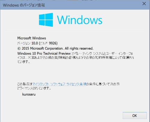 Mac 20150325 103