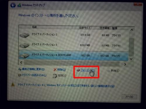 Mac 20150325 112