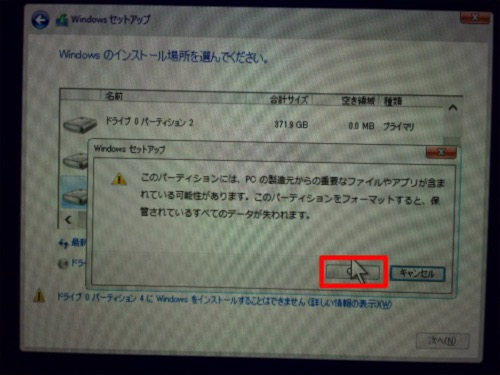 Mac 20150325 113