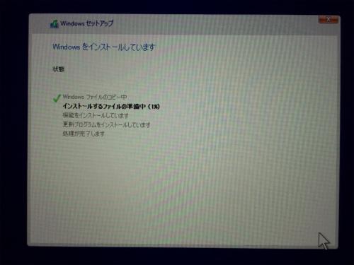 Mac 20150325 117
