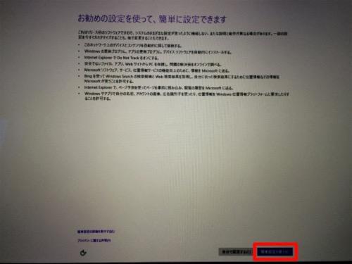 Mac 20150325 118