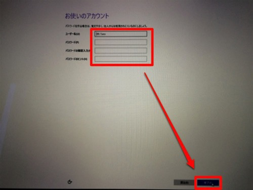 Mac 20150325 119 1