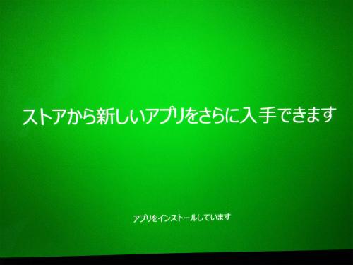 Mac 20150325 122