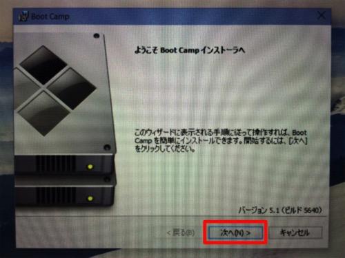 Mac 20150325 124