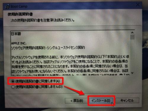 Mac 20150325 125