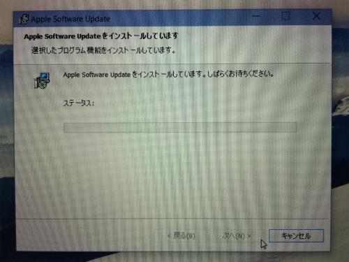 Mac 20150325 126
