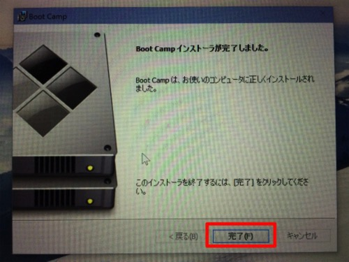 Mac 20150325 128