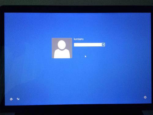 Mac 20150325 130