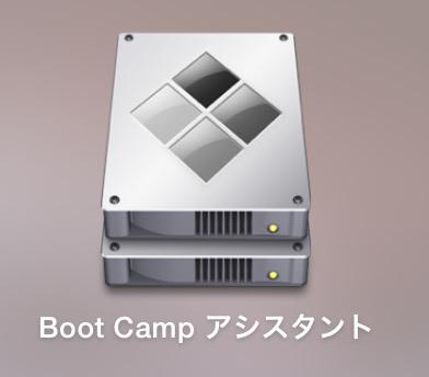 Mac 20150325 131