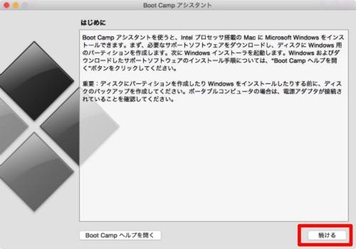 Mac 20150325 132 1