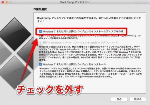 Mac 20150325 133 1