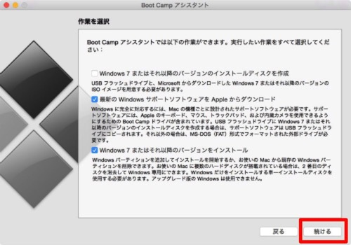 Mac 20150325 139 1 1