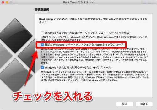 Mac 20150325 139 1