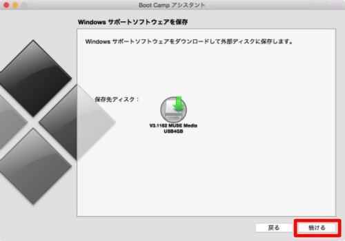 Mac 20150325 140 1 1