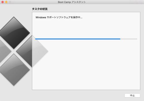 Mac 20150325 145