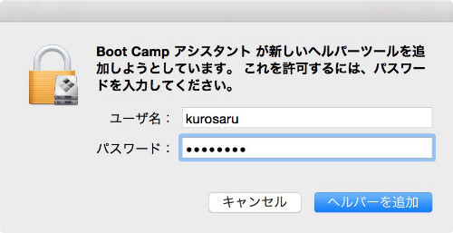 Mac 20150325 147