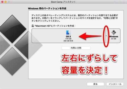 Mac 20150325 148 1