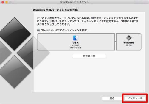 Mac 20150325 149 1