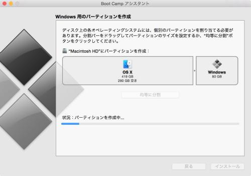 Mac 20150325 150