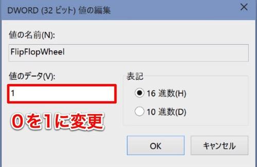Mac 20150330 103 1
