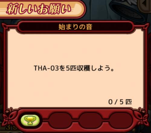 Nam 20150319 026
