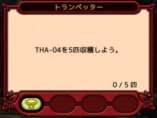 Nam 20150319 109